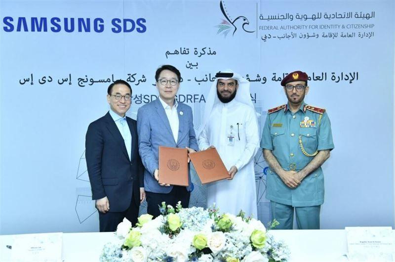 إقامة دبي تبرم إتفاقية مع سامسونج إس دي إس لبناء حاضنات ابتكارية للشباب