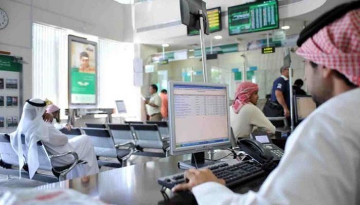 الموارد والتوطين الإماراتية تحدد قواعد عمل المواطنين في القطاع الخاص