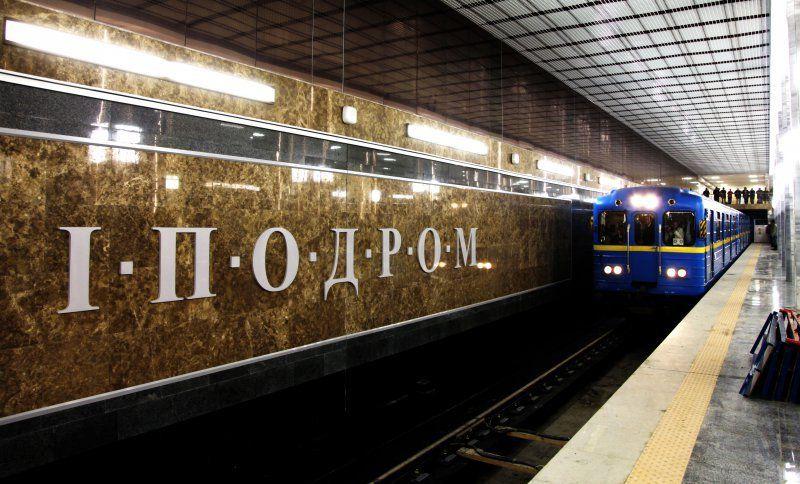 إنذار قنابل كاذب يغلق محطات مترو بكييف قبل المباراة الحاسمة