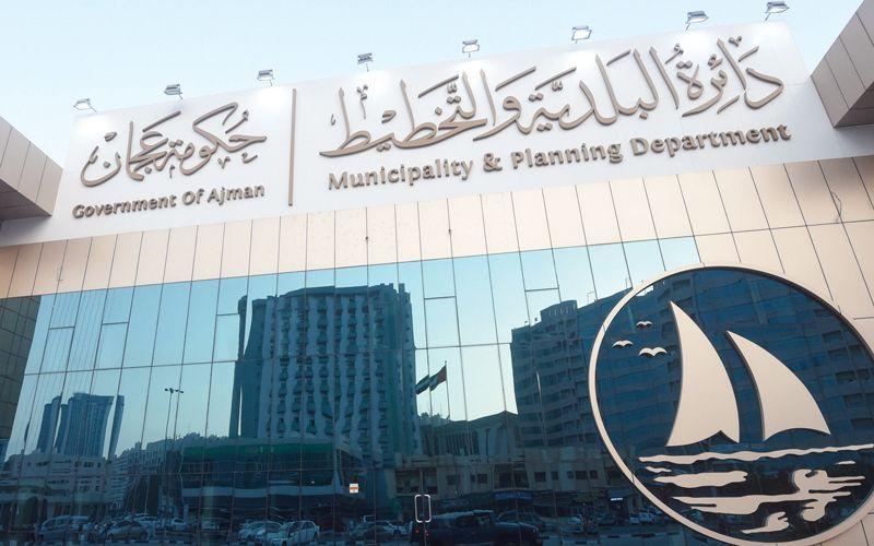 بلدية عجمان تلزم كافة الفلل السكنية والاستثمارية باشتراطات البناء الأخضر