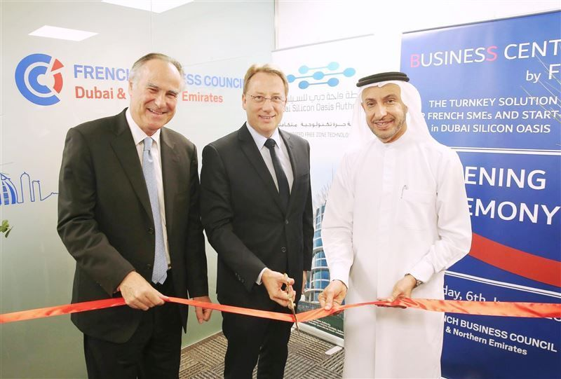افتتاح المركز الفرنسي للأعمال في واحة دبي للسيليكون