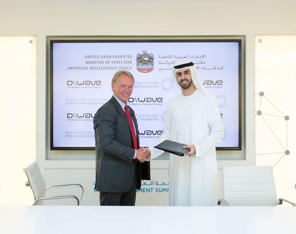 أول حاسوب كمي في الشرق الأوسط لـ مؤسسة دبي للمستقبل