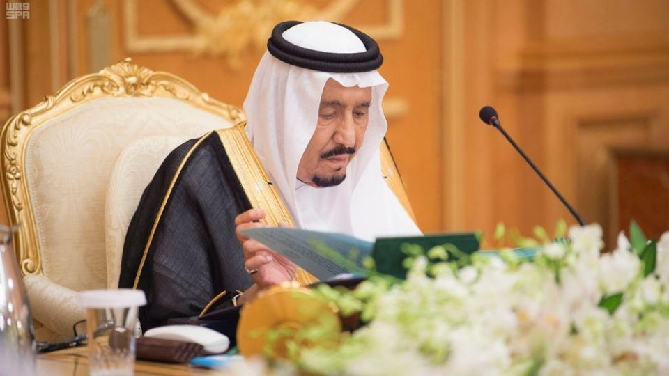 تمديد إجازة عيد الفطر في السعودية إلى 10 شوال