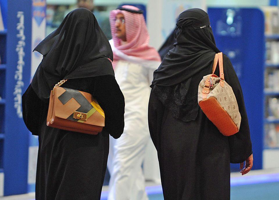السعودية تبدأ بتطبيق نظام مكافحة التحرش