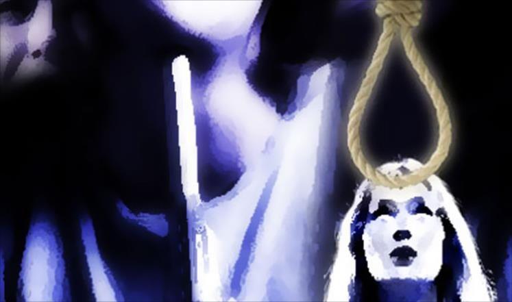 انتحار فتاة عربية في عجمان بسبب كتاب غريب