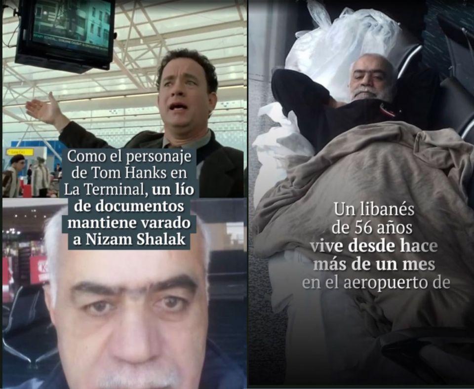 سائح لبناني عالق لأكثر من شهرين في مطار الاكوادور بعد سرقة حقيبته