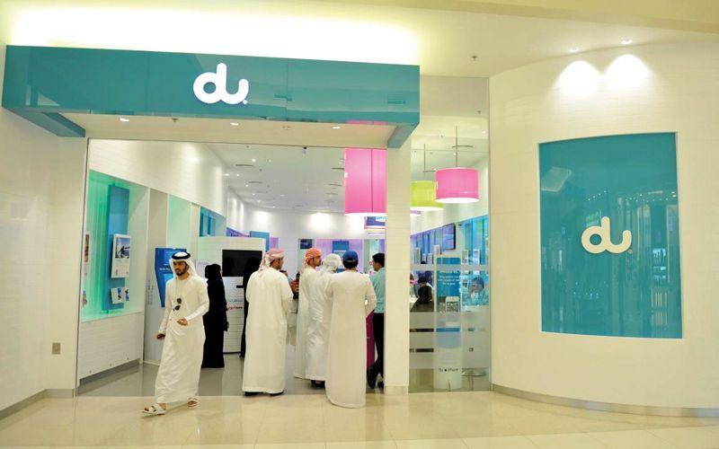 دو  توفر خدمة واي فاي مجانا خلال العيد في الإمارات
