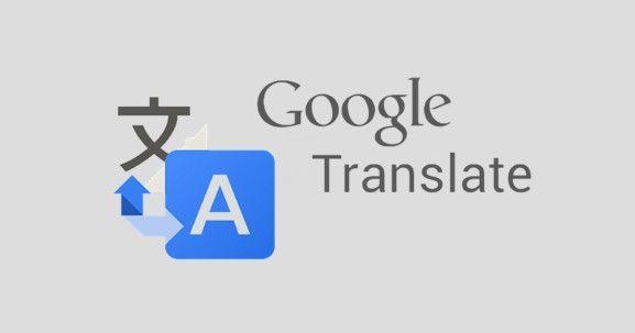 ترجمة غوغل للغة العربية أصبحت بالذكاء الاصطناعي وبدون انترنت