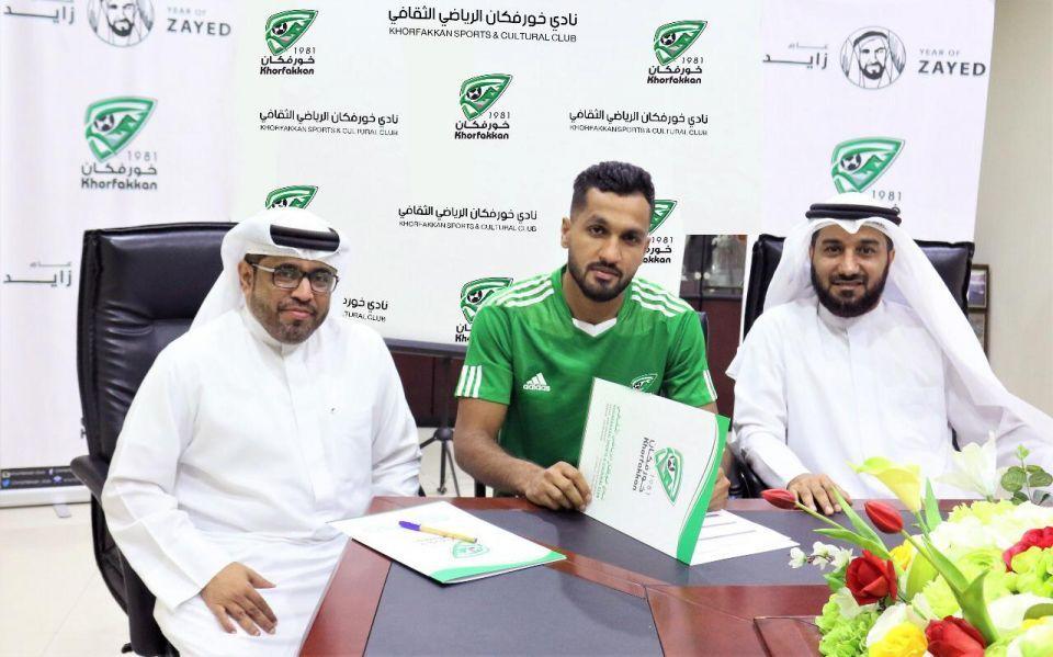 خورفكان أول ناد هاو يقيد لاعبين من مواليد ومقيمي الإمارات