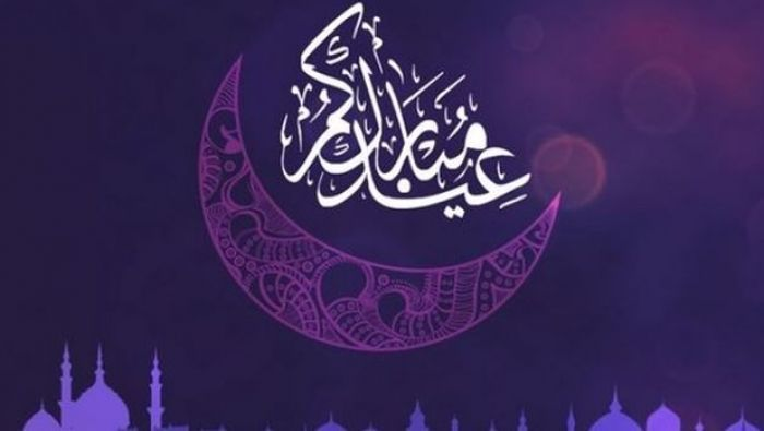 السعودية والإمارات تعلنان الجمعة أول أيام عيد الفطر