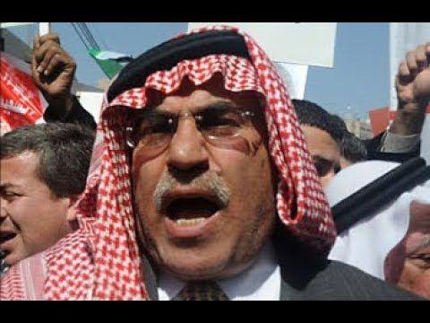 معارض أردني يغادر السجن بعد بيان يطلب فيه التسامح والصفح من الملك