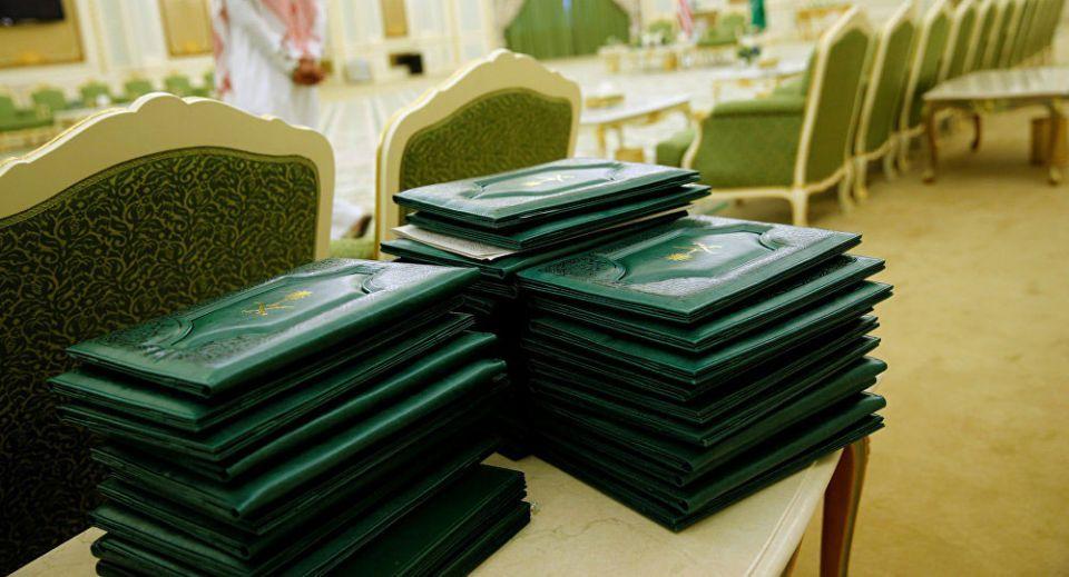 وزارة الداخلية السعودية: حزمة جديدة من الخدمات الإلكترونية للجوازات