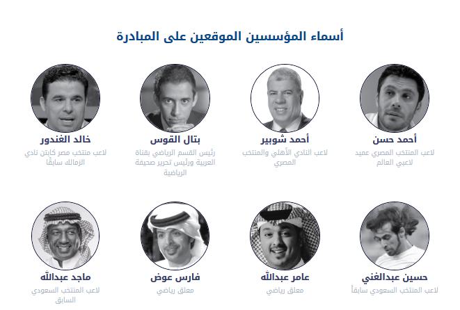 مبادرة قانونية عربية ضد قنوات beIN SPORT