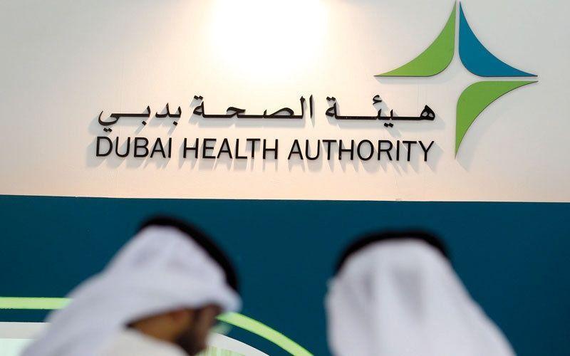 ربط الإجازات المرضية لموظفي الحكومة الاتحادية مع «صحة دبي»