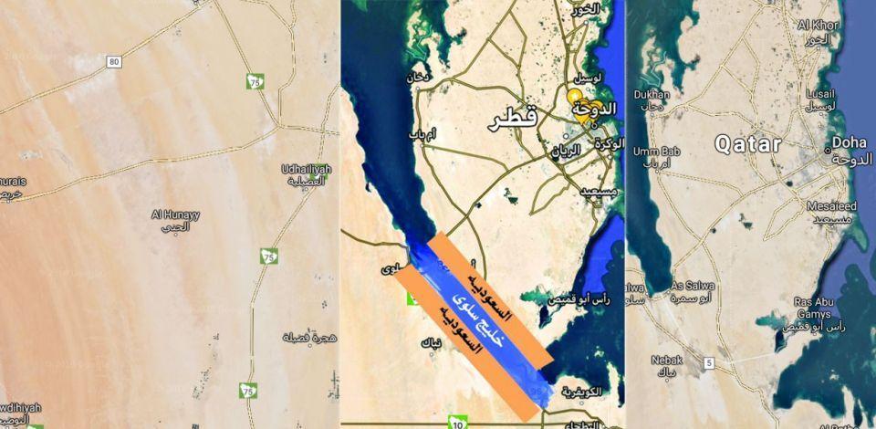 السعودية تبدأ بمشروع شق قناة سلوى