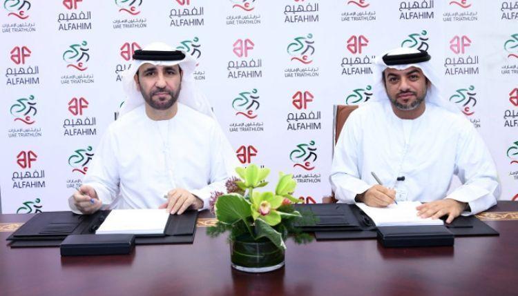 الفهيم تعلن توقيع اتفاقية تعاون جديدة مع اتحاد الإمارات للترايثلون