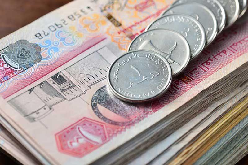 المركزي الإماراتي يضع حدا أقصى لرسوم القروض والخدمات المصرفية