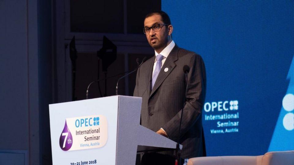 أدنوك الإماراتية: قطاع النفط والغاز يشهد ارتفاعا في الطلب على منتجاته