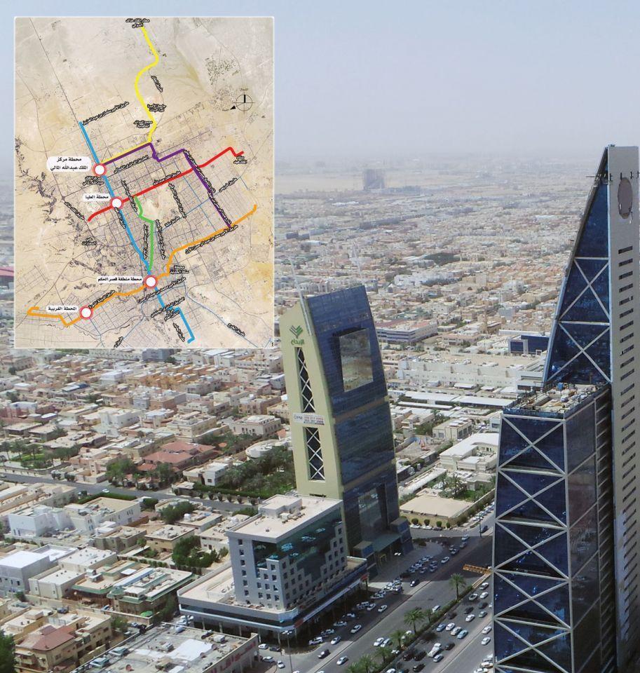 مترو الرياض سيرسم معالم جديدة لأسعار العقارات في العاصمة السعودية