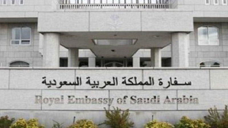 """تحذير من """"الأمير طلال بن سلطان"""" وهو منتحل هوية أمير سعودي في لبنان"""