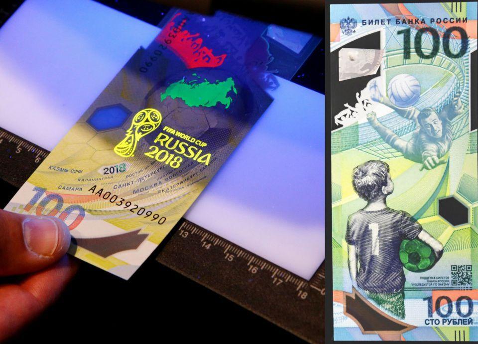 بسبب صورة حارس المرمى ياشين، عملة الـ 100 روبل تباع بـ 900 روبل