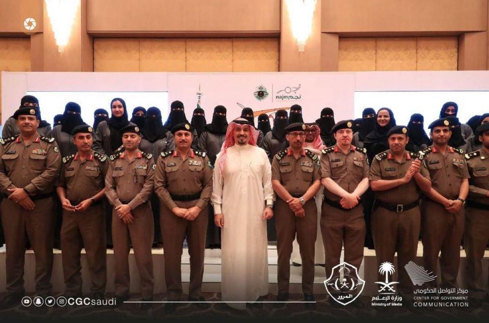 بالصور : 40 محققة سعودية قبل يومين من قيادة المرأة السيارة