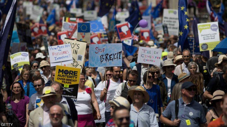 """بالصور: شوارع لندن تمتلئ بالاحتجاجات ضد """"البريكست"""""""