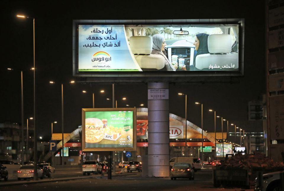 القرار الخاص بقيادة المرأة السعودية يدخل حيز التنفيذ