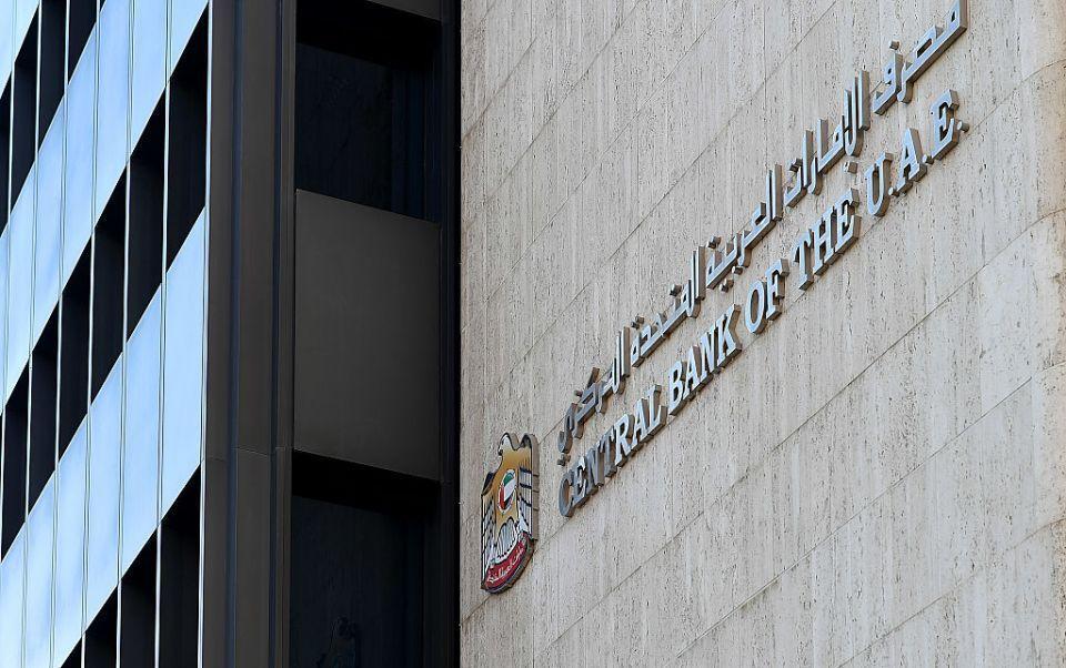 2.712 تريليون درهم الأصول المصرفية والمقبولات بالمركزي الإماراتي
