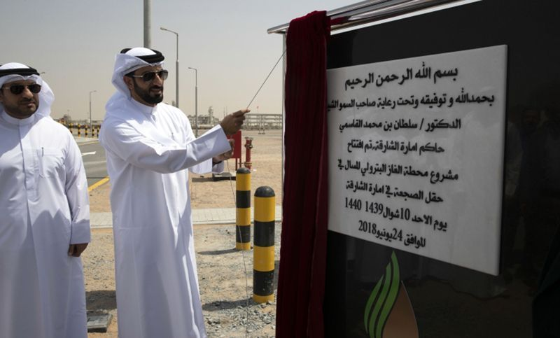 الشارقة تبدأ تشغيل مشروع خلط الغاز النفطي المسال