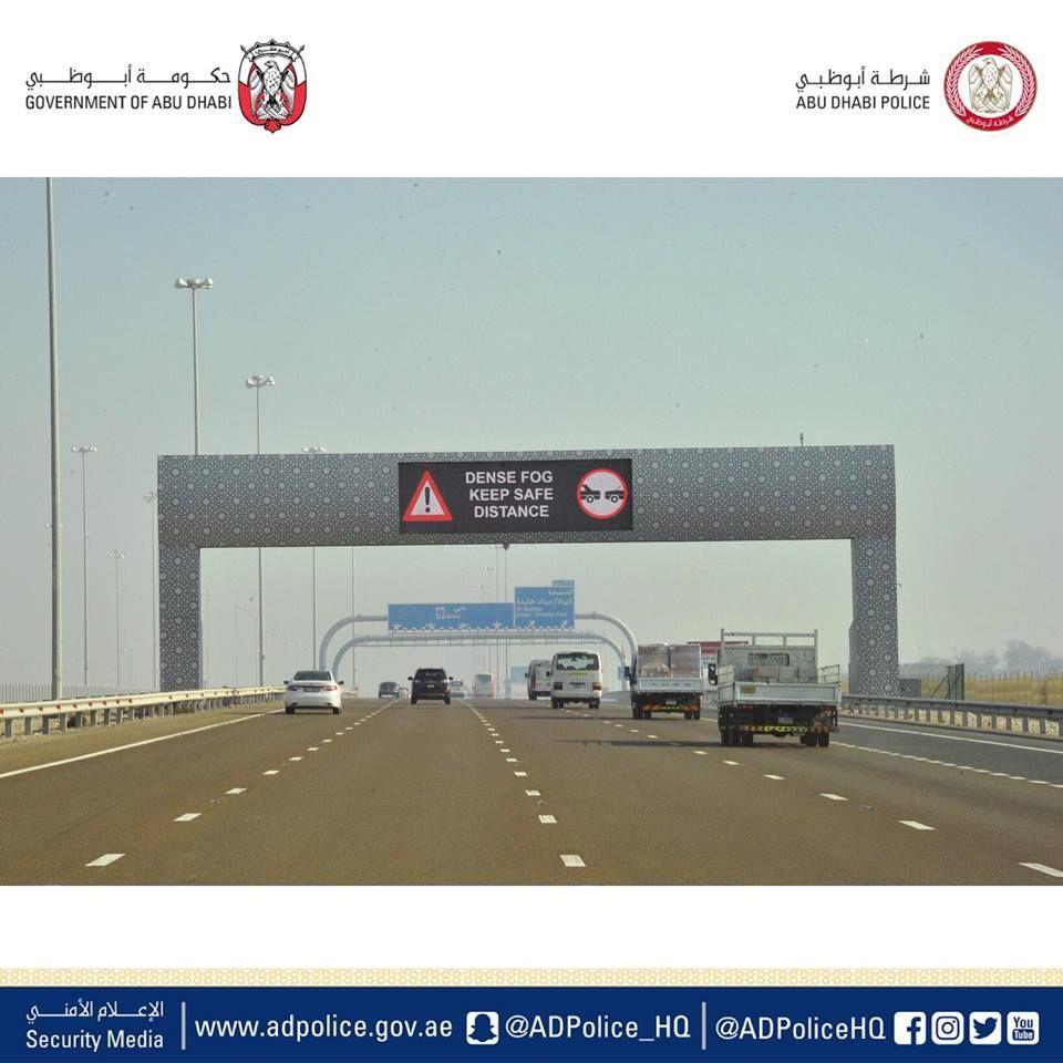 مخالفات أسبوعية للمرور بالبوابات الذكية بدون تجديد ترخيص السيارة في أبو ظبي