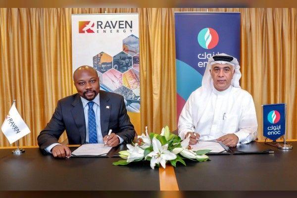 اتفاقية بين اينوك الإماراتية و رافن اينرجي لتزويد وقود الطائرات في نيجيريا