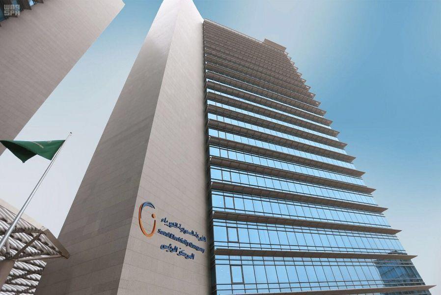 الشركة السعودية للكهرباء توضح أسباب ارتفاع#فاتورة_الكهرباء