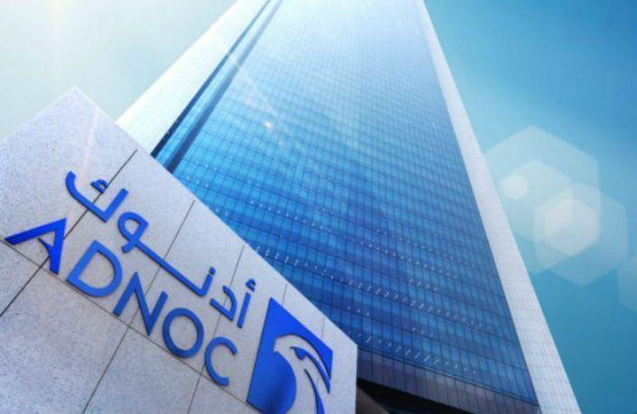 أدنوك الإماراتية ترعى مؤتمر الطاقة العالمي 2019