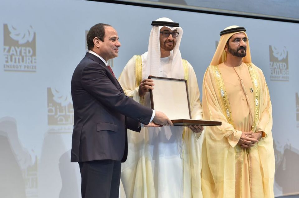 بدعم ومشاركة الإمارات.. مصر تعقد مؤتمر التميز الحكومي 2018
