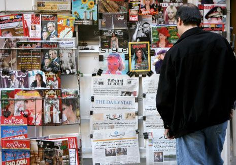 صحيفة الحياة العربية  تغلق مقرها في بيروت حيث تاسست قبل 70 عاما