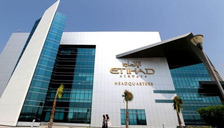 مجموعة الاتحاد للطيران الإماراتية تعلن عن هيكل جديد