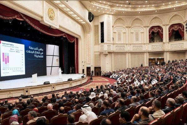 انطلاق مؤتمر مصر للتميز الحكومي 2018 بمشاركة إماراتية