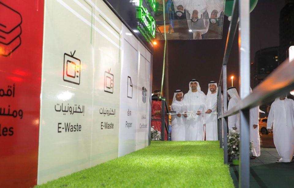 افتتاح أول منجم للنفايات القابلة لإعادة التدوير في أبوظبي