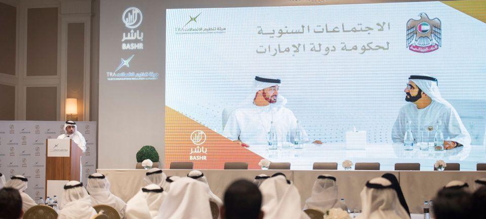 الإمارات: إطلاق باشر مبادرة  تأسيس الشركة بـ 15 دقيقة