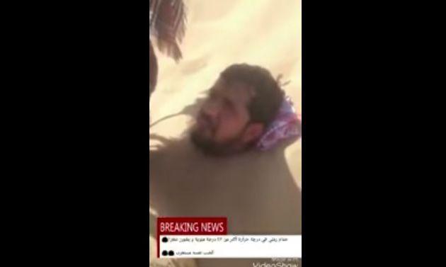 فيديو: سعوديون يجرون حمام الرمال ومختصون يحذرون من الوفاة