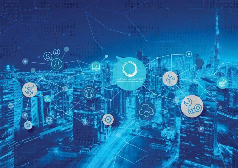 كهرباء ومياه دبي تبدأ باستخدام منصة بريدكس للحوسبة السحابية
