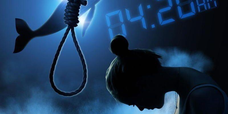 لعبة الحوت الأزرق مجددا...انتحار طفلة في المدينة المنورة