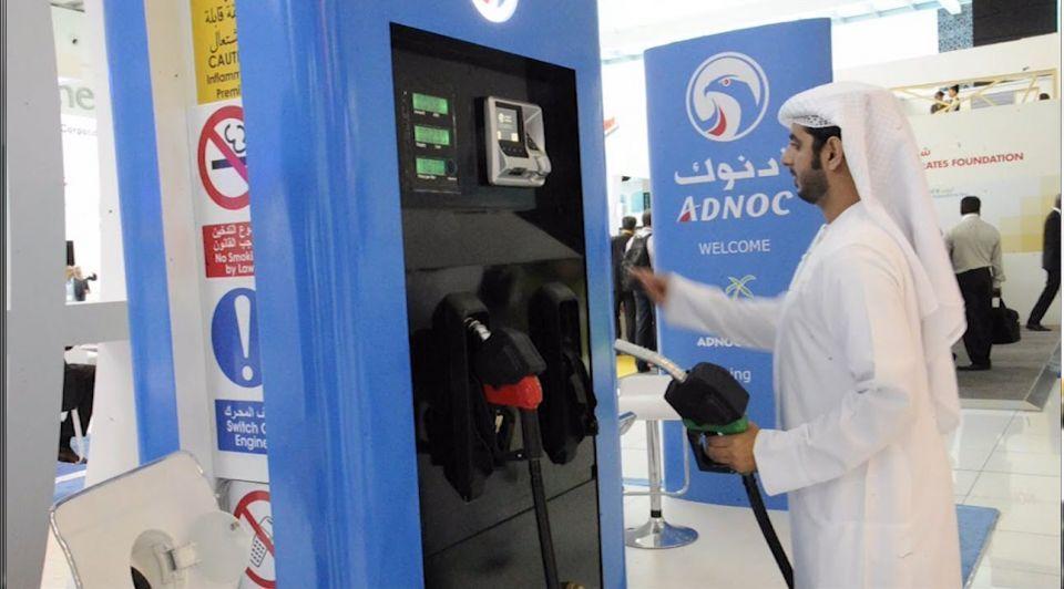 أدنوك الإمارات تتحمل تكاليف الشريحة الذكية لزبائن الخدمة الذاتية