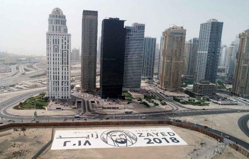 دبي تسجل رقما عالميا بأكبر أحجية صور مقطعة احتفالا بـ«عام زايد»