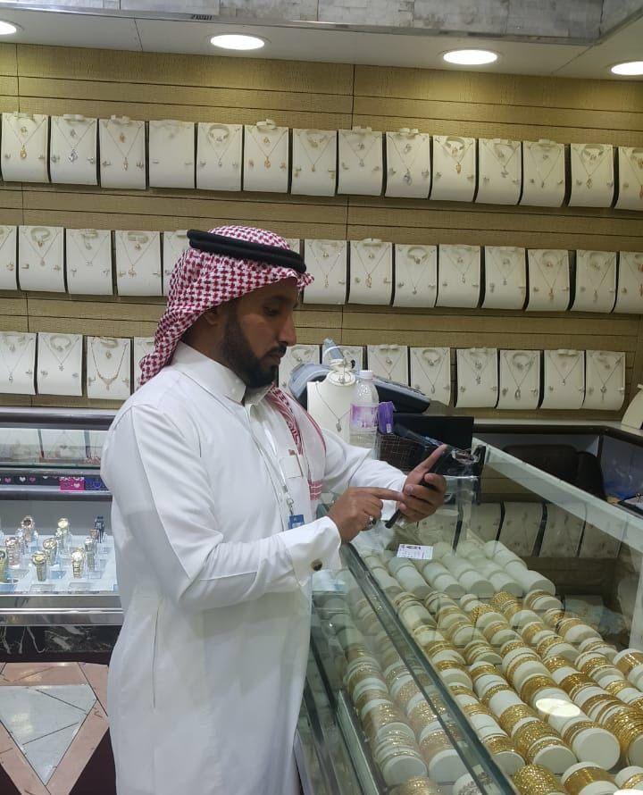 وزارة العمل السعودية: تخفيض التوطين بمنافذ البيع في الـ12 نشاطاً إلى 70%