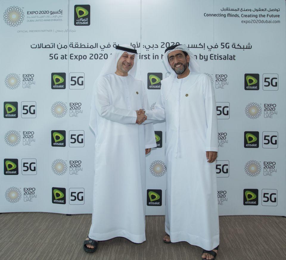 إكسبو 2020 دبي الأول باستخدام شبكات الجيل الخامس بالشراكة مع اتصالات