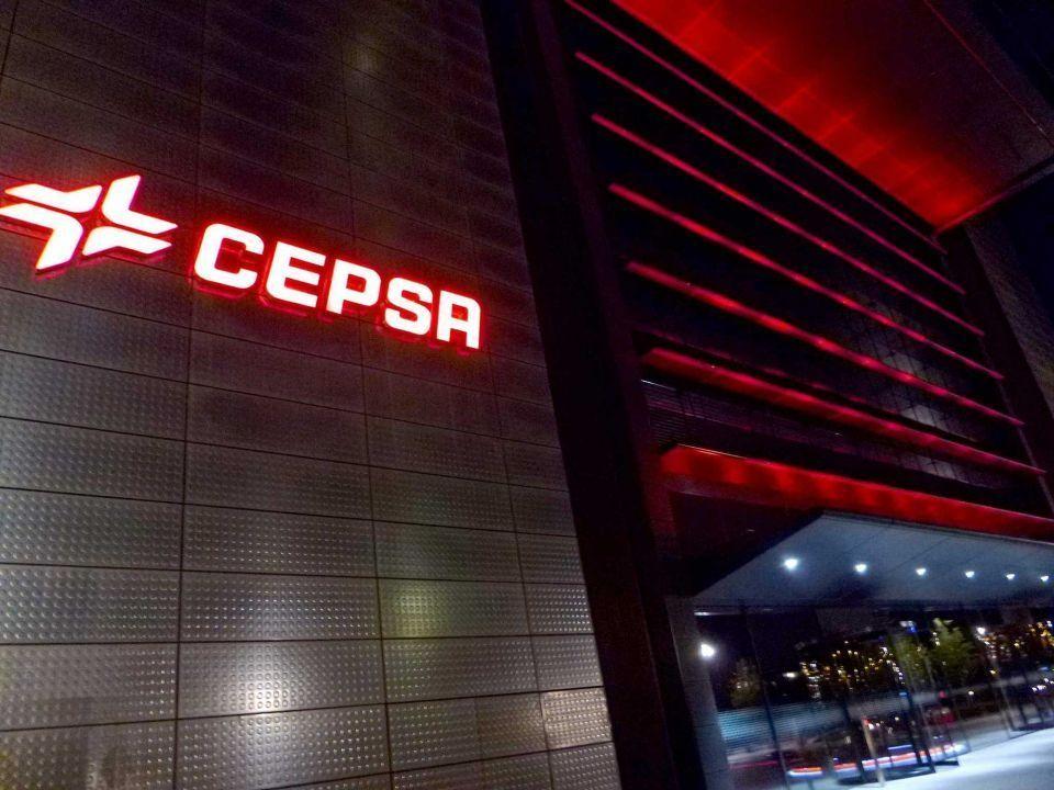 «مبادلة» الإماراتية تجري مباحثات لبيع «سيبسا» بـ 11.7 مليار دولار