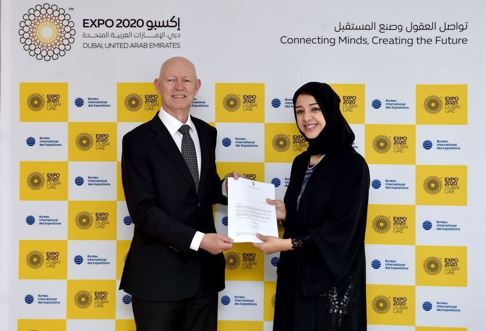 النرويج تؤكد مشاركتها في إكسبو 2020 دبي