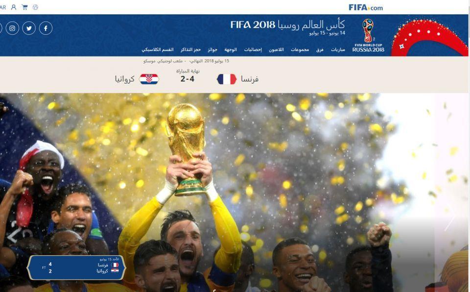 بي بي سي  تستشيط غضبا من نجاح روسيا في كأس العالم 2018